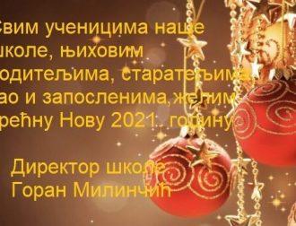 честитка_1